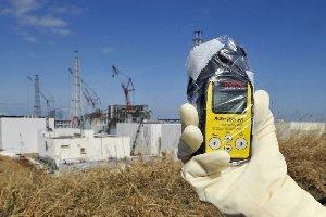 Transparence ou pas du Rapport sur Fukushima : Interview
